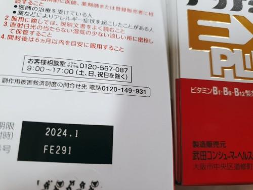 2ec80980619a308eaf4499a7b46d278a_1624467617_8375.jpg