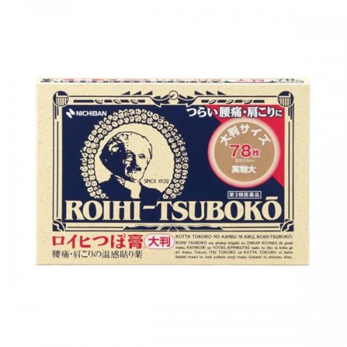동전파스 로이히츠보코 78매