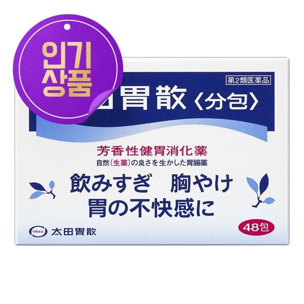 오타이산 일본소화제 48포
