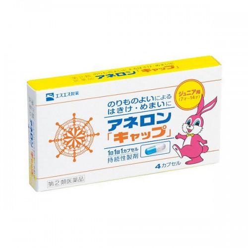 아네론 멀미약 (아동용/4캡슐)