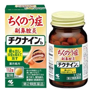 치쿠나인b 일본비염약 (112정)