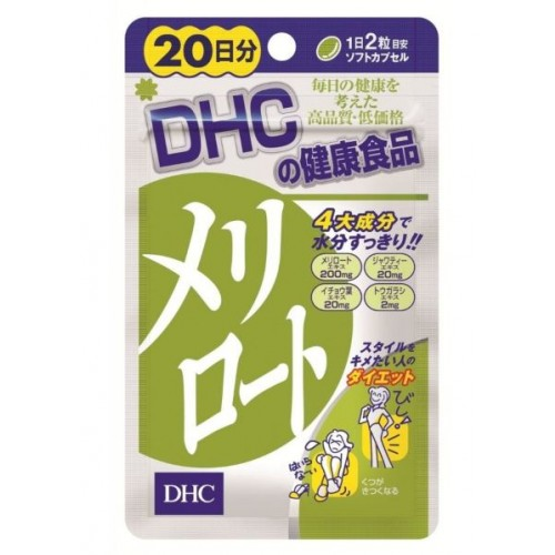DHC 메리로토 (20일분/40정)