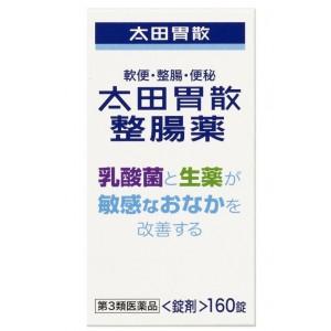 오타이산 정장약 (160정)