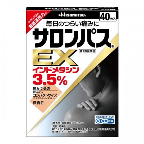 샤론파스 EX (40매)