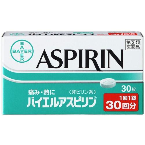 일본 아스피린 (30정)