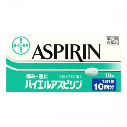 아스피린 (10정)
