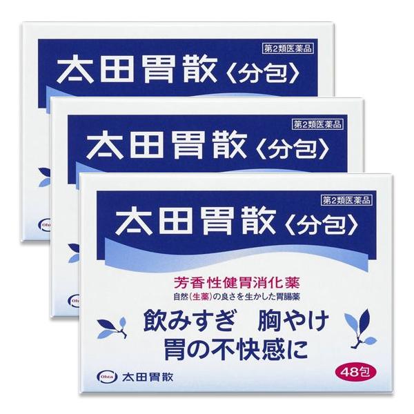 오타이산 일본소화제 48포 3개세트