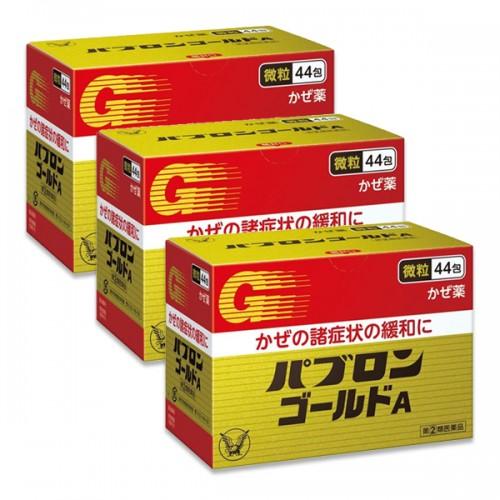파브론 골드A 44포 (3개 묶음 할인)