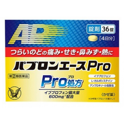 파브론 에이스 pro 감기약 36정