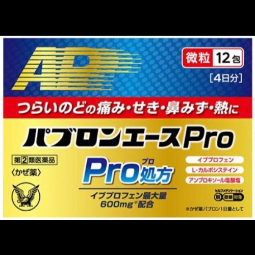파브론 에이스Pro 과립 감기약 12포
