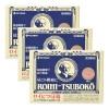 동전파스 로이히츠보코 156매 (3개 묶음 할인)