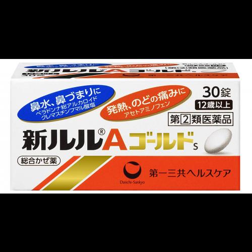 신루루 A 골드S 감기약 (30정)