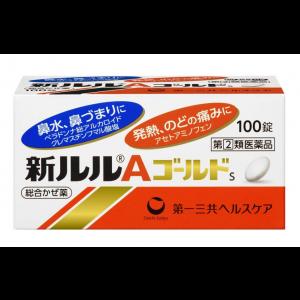 신루루 A 골드S 감기약 (100정)