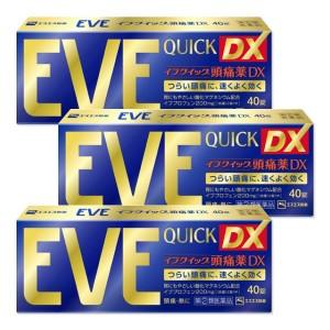 EVE진통제 이브퀵 DX 40정 3개세트