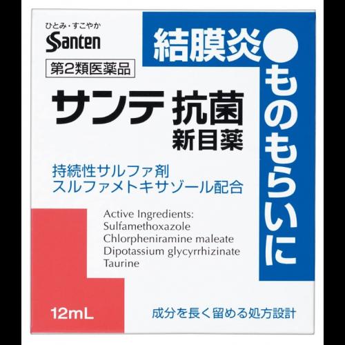 산테 항균 새로운 안약 12ml