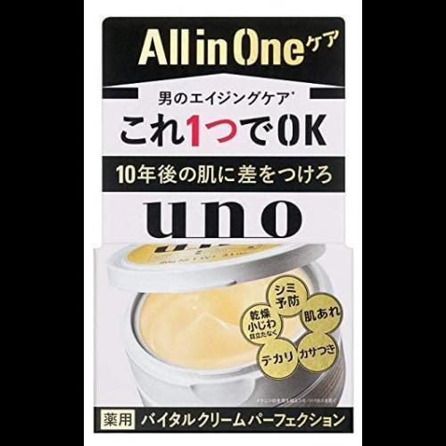 우노 바이탈 크림 퍼펙션 (90g)