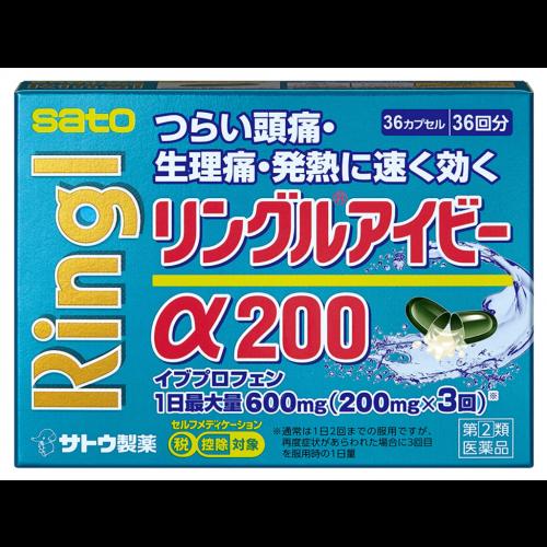 사토제약 링르 아이비 α200 36캡슐