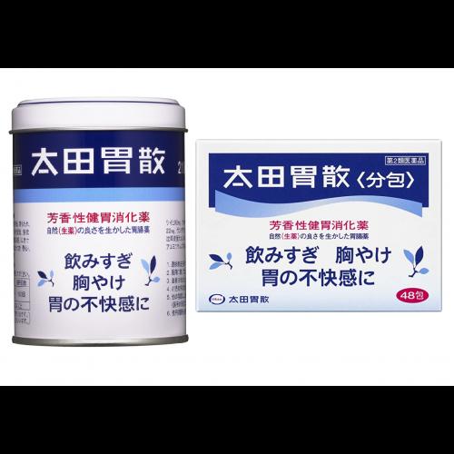오타이산 일본소화제 210g + 오타이산 일본소화제 48포 세트