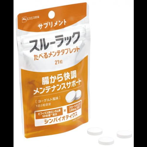 스루락 먹는 유산균 정제 태블릿 21정