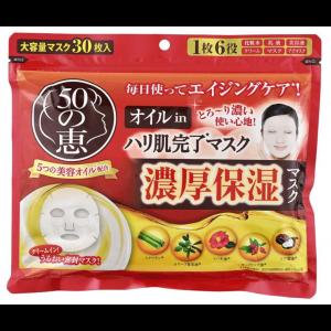 로토제약 50의 은혜 에이징케어 마스크팩 30매