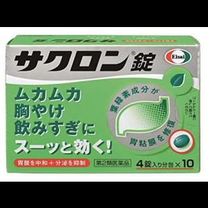 사쿠론정 위장약 (4정X10)