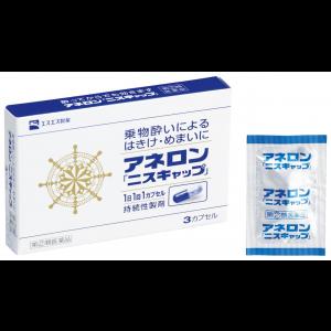 아네론 멀미약 3캡슐