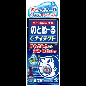 노도메루 스프레이 나이테쿠토 15ml