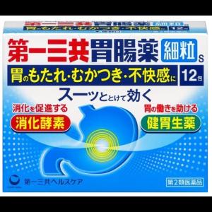 다이이치산쿄 위장약 과립S 12포