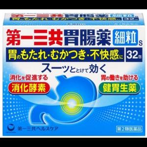 다이이치산쿄 위장약 과립S 32포